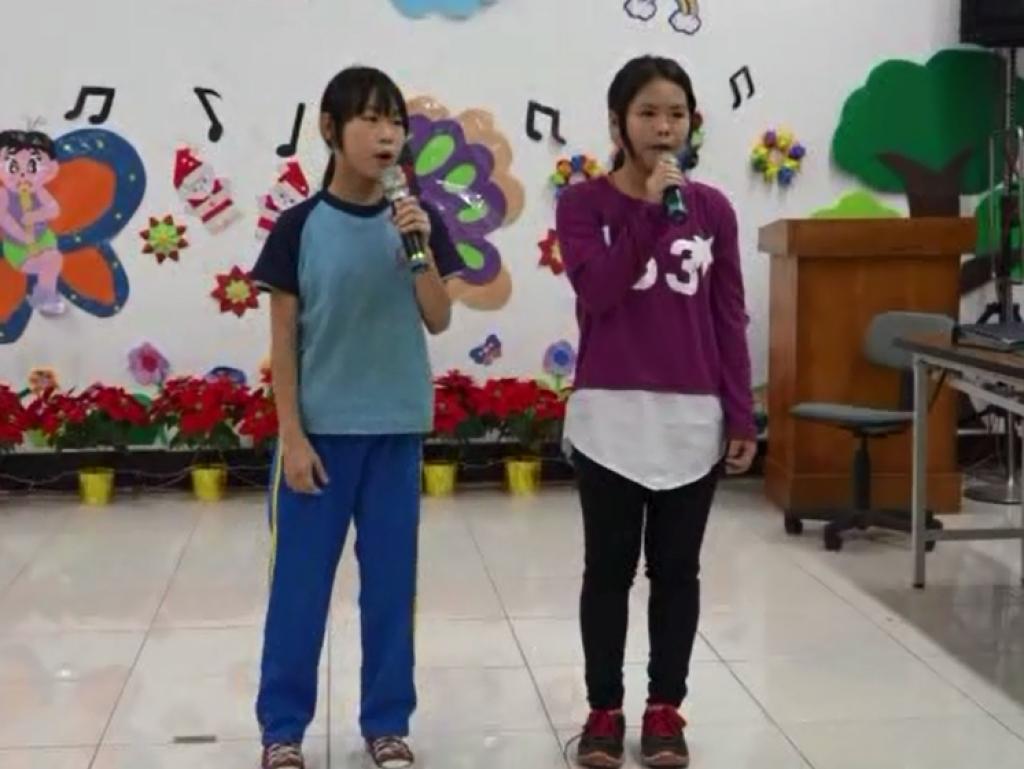 高年級演唱-2首