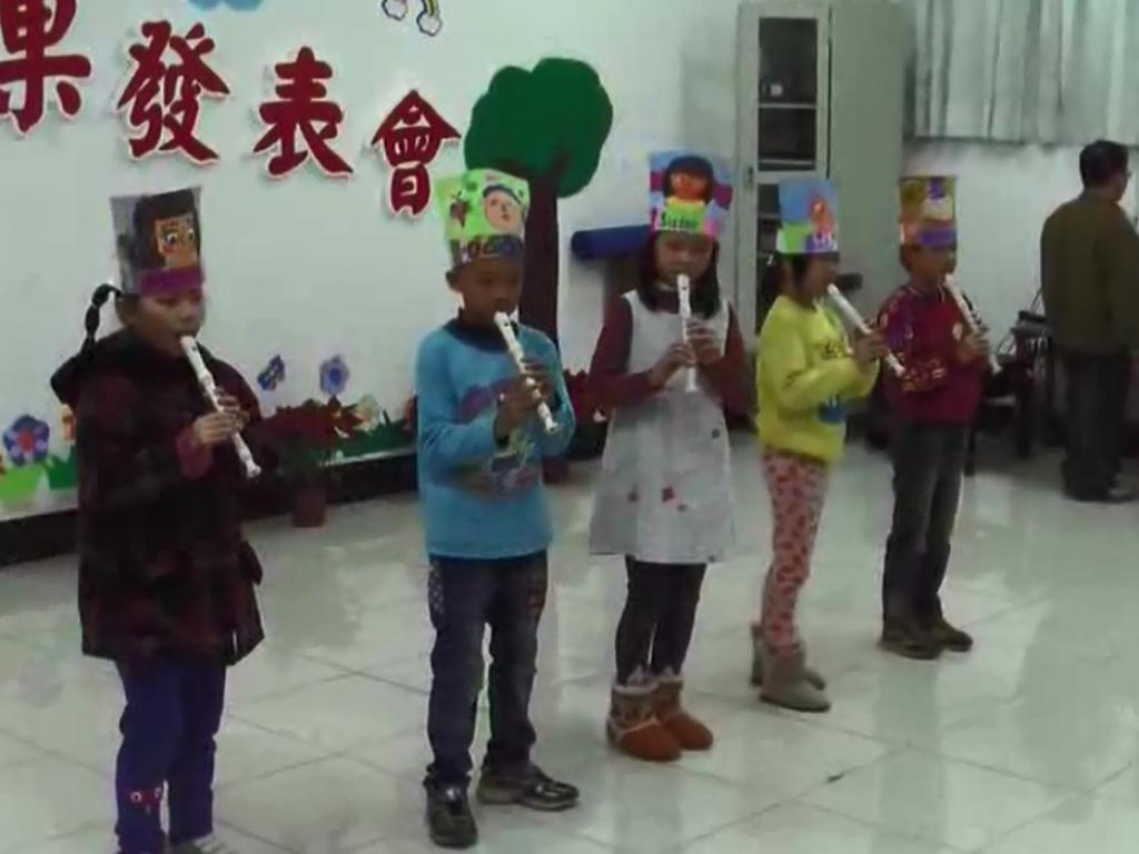 三年級表演