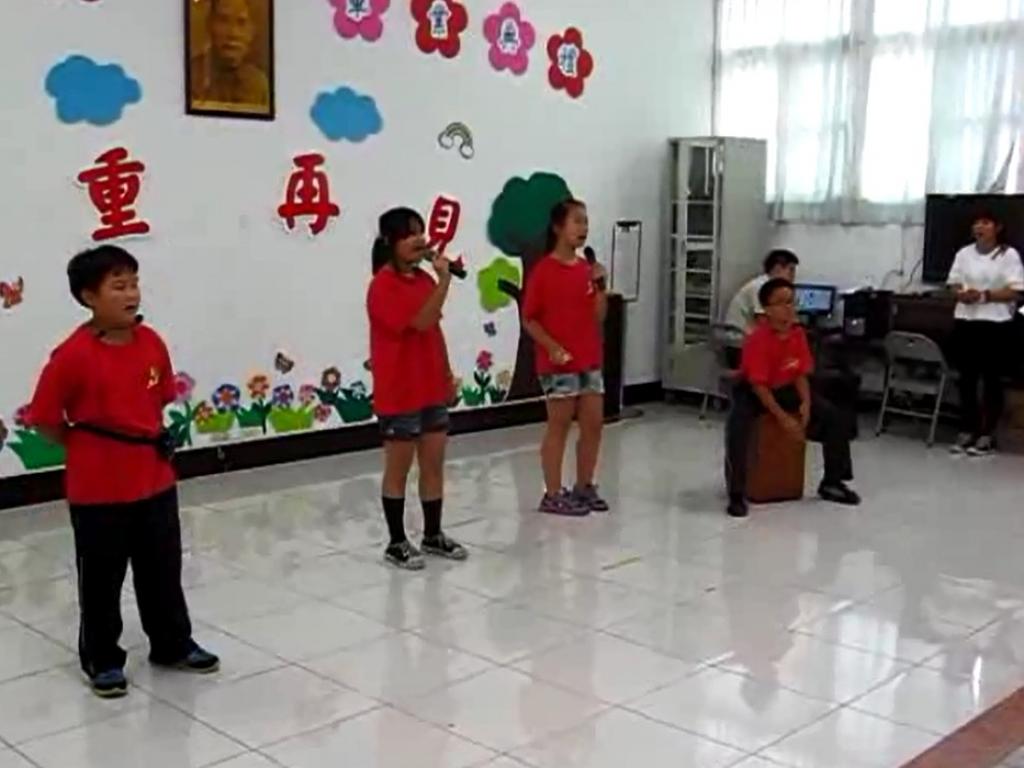 五年級表演