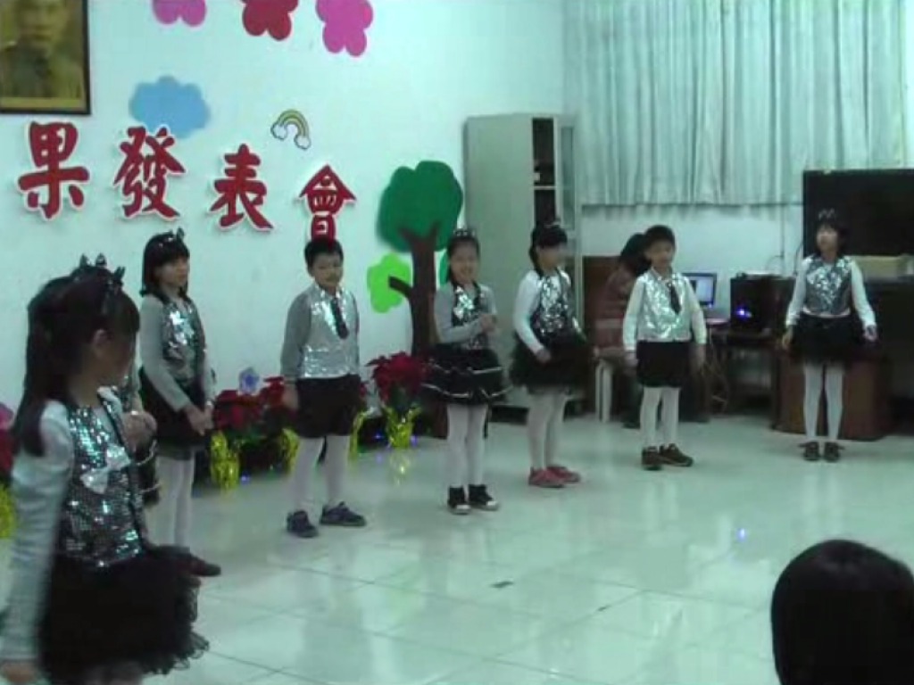 四年級表演Part2